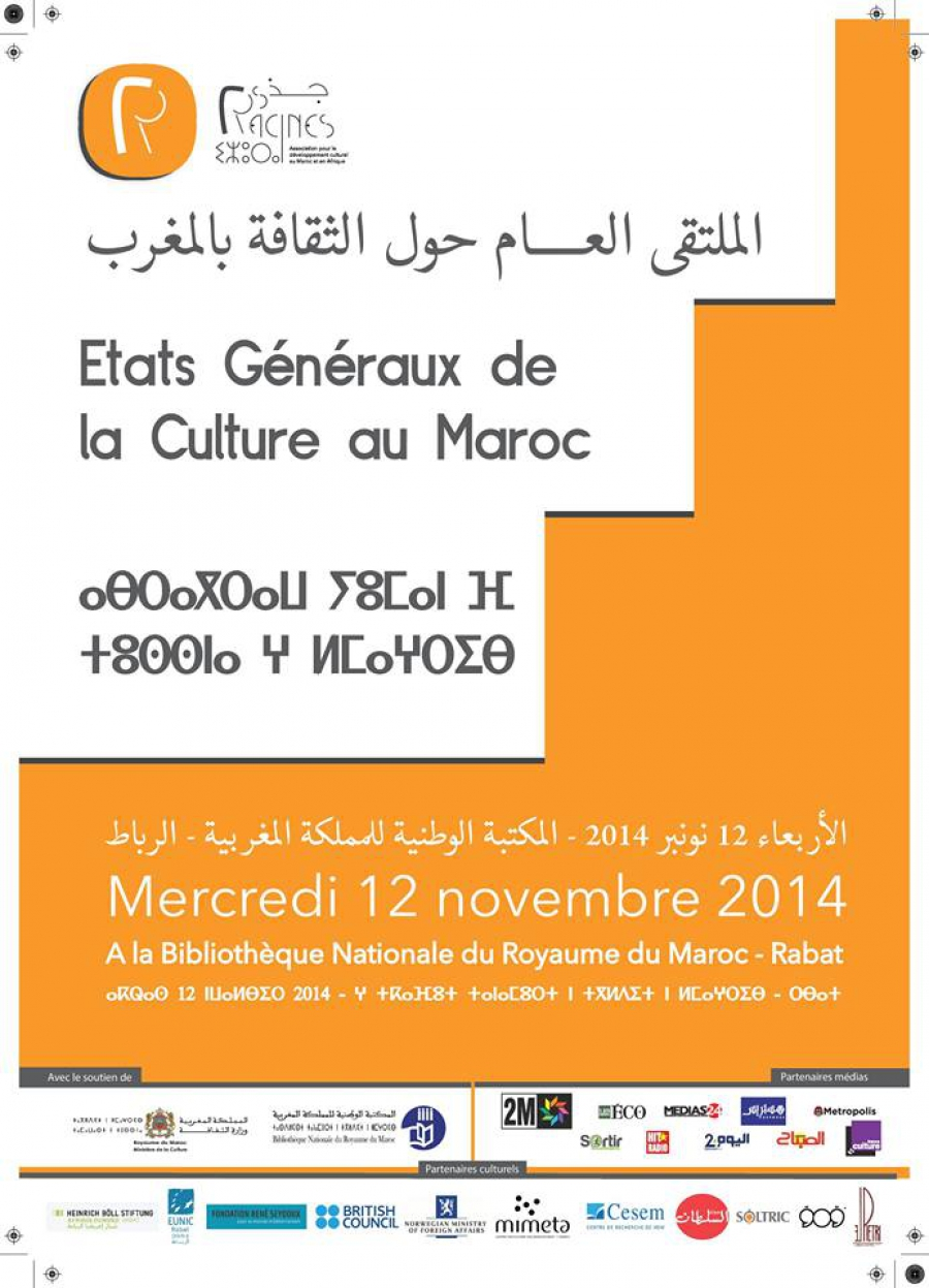 Site de rencontre marocaine francais